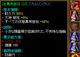 RedStone 08.04.11[00]