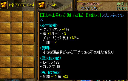 RedStone 08.04.11[02]