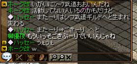 RedStone 08.04.14[08]