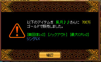 RedStone 08.05.13[01]