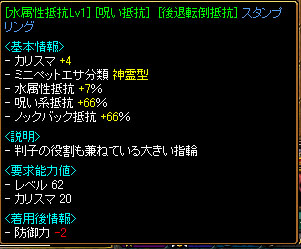 RedStone 08.05.13[03]