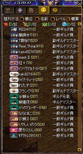 RedStone 08.05.14[00]