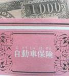 200508151623.jpg