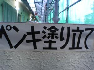 200604141759.jpg
