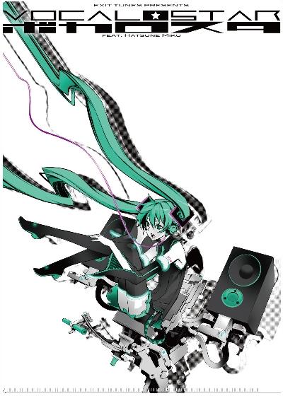 Vocalostarクリアファイル01
