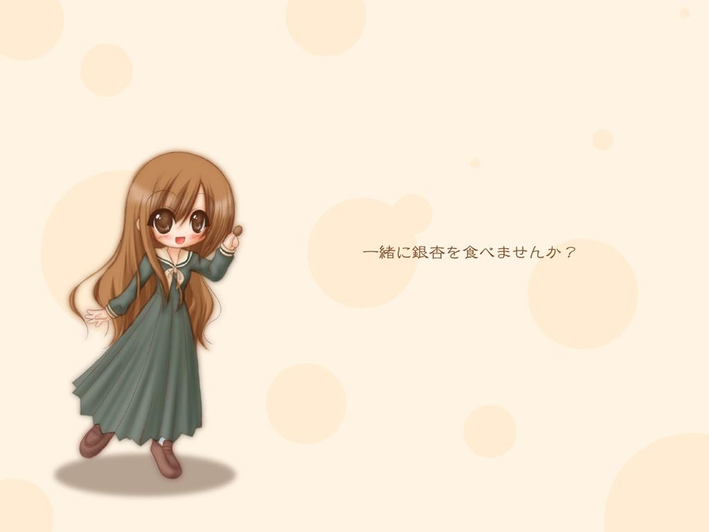 藤堂 志摩子