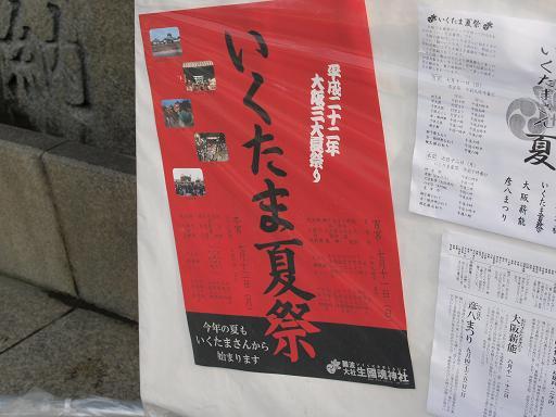 1_20100717205831.jpg