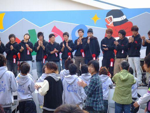 高専 舞鶴