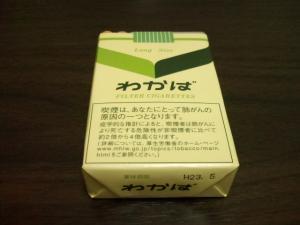 CA3D00590001.jpg