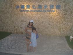 ブログ用沖縄2ちゅら海水族館