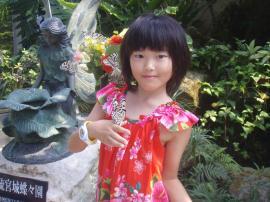 ブログ用沖縄2蝶々園