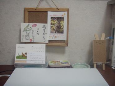 ブログ用私の机
