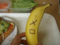 ブログ用メロのバナナ名前入り