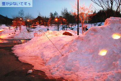 2009年02月14日_DSC_0802
