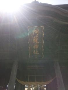 110505阿蘇神社