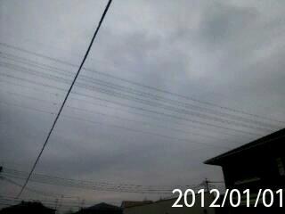 2012年1月1日朝の空