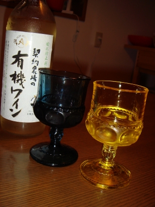 goblet.jpg