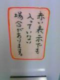 20051220213312.jpg