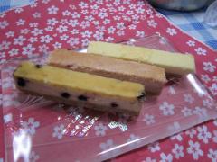 2010 04 18 「たまや」チーズケーキ.JPG