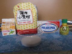 2010 04 19 チーズケーキ材料.JPG