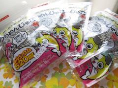 ②「ちりめん山椒」-2製品.JPG