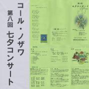 2011 07 03 Top.jpg