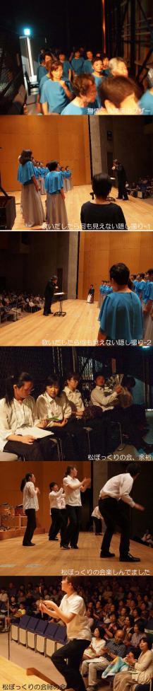 第8回七夕コンサート-4.jpg