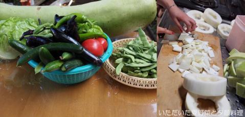 夏野菜と夕顔料理.jpg