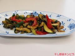 2011 08 19 干し野菜キンピラ