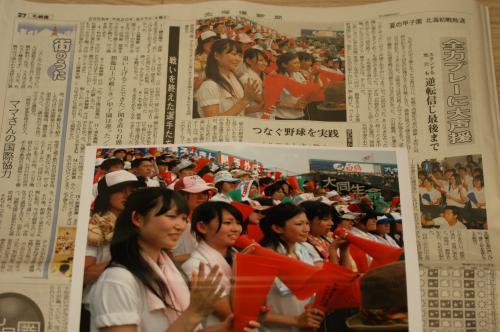 DSC03100_convert_20080818120346.jpg