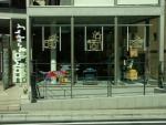 Lomo shop-01D 0808qr
