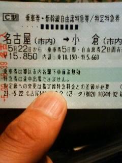 20090522201211