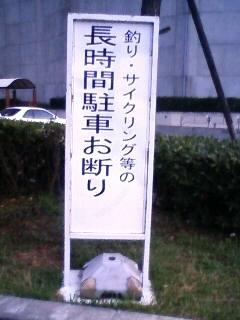20090704053617