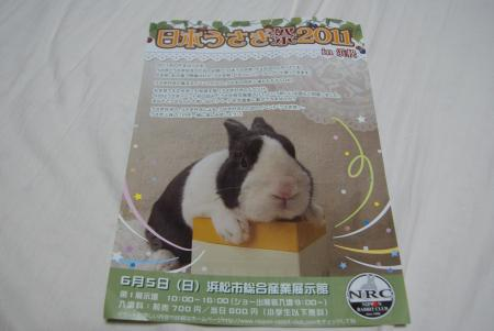 DSC01913_convert_20110530095759.jpg