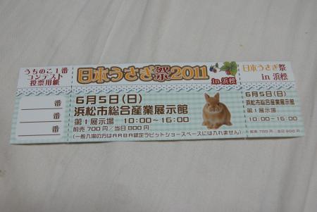 DSC01914_convert_20110530095944.jpg