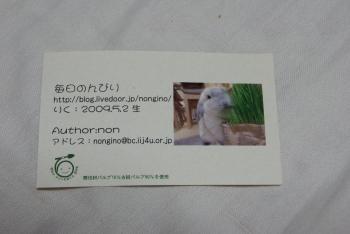DSC02753_convert_20110609140227.jpg