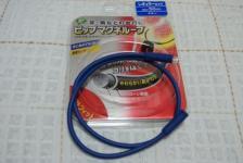 DSC05655_convert_20110923161041.jpg