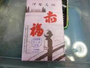 P1180978_convert_20100301230645.jpg