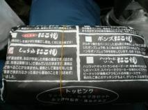 P1230030_convert_20101224045020.jpg