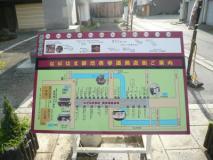 P1240136_convert_20110808155559.jpg