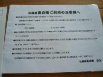 P1250052_convert_20111105203543.jpg