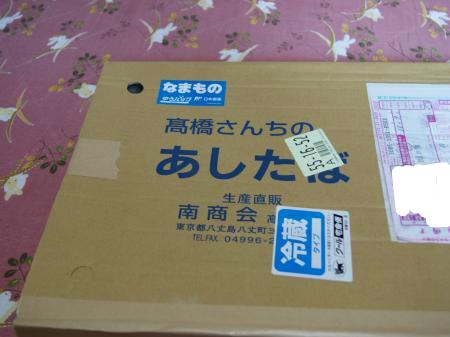 snap_wankosyoukai_2011101164753.jpg