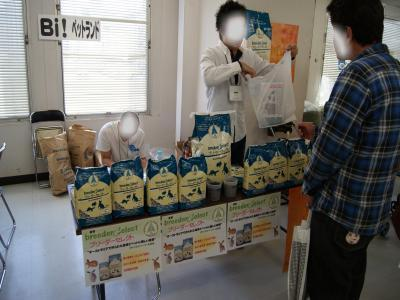 snap_wankosyoukai_2011444056.jpg