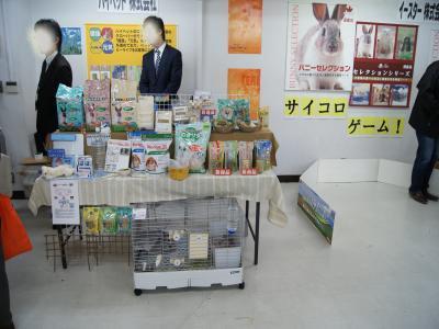 snap_wankosyoukai_20114442533.jpg