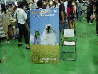 snap_wankosyoukai_201162191320.jpg