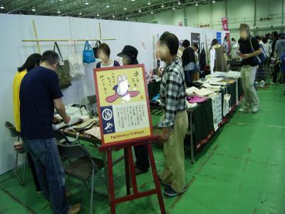 snap_wankosyoukai_201162192012.jpg