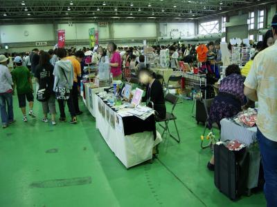 snap_wankosyoukai_201162194047.jpg