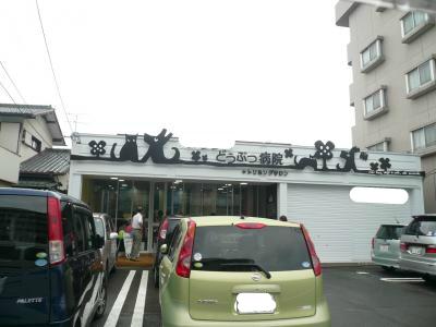 snap_wankosyoukai_20118111932.jpg
