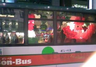 さんたバス