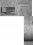 福岡市で都市フォーラム/天神交差点をシンボルに/路面電車で交通網改善へ/INTAが提言